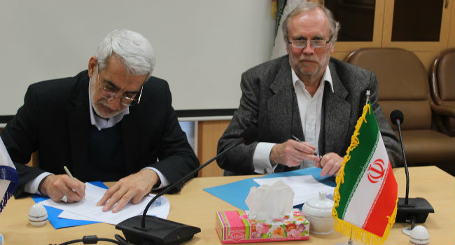 Academic cooperation with University of Tehran